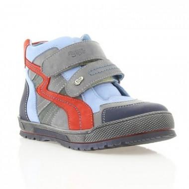 Купить Ботинки детские голубые/красные, нубук (001М гол.+черв. Шк) Roma style по лучшим ценам