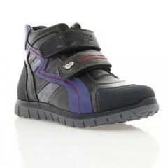 Ботинки детские серые/черные, кожа (001М/16 чн. Шк (шерсть)) Romastyle