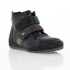 Ботинки детские серые, кожа (001М_1 сір. Шк) Roma style