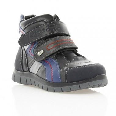 Купить Ботинки детские серые/черные, кожа (001М чн. Шк (байка)) Roma style по лучшим ценам