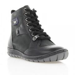 Ботинки детские серые/черные, кожа (002М чн/сір. Шк (шерсть)) Romastyle