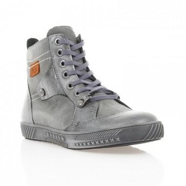 Ботинки детские серые , кожа (002М сір. Шк) Roma style