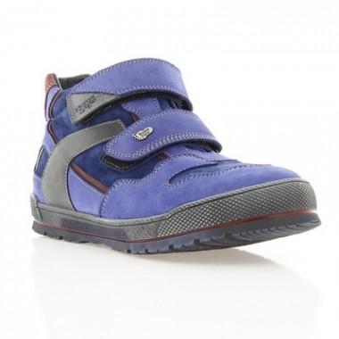 Купити Черевики дитячі сині, нубук (004М сн. Нб) Romastyle за найкращими цінами