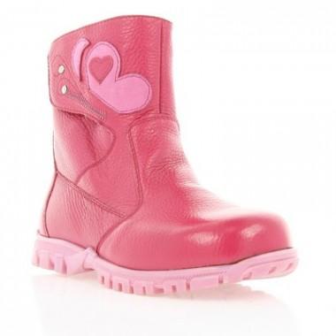 Купити Черевики дитячі для дівчаток, малинові, шкіра (010М малин. Шк) Romastyle за найкращими цінами