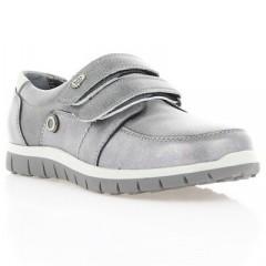 Кросівки дитячі сірі, шкіра (023М сір. Шк) Romastyle