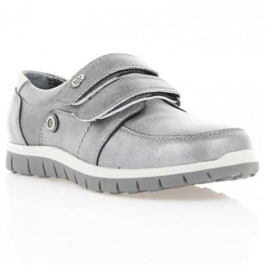 Кросівки дитячі сірі, шкіра (023М сір. Шк) Roma style