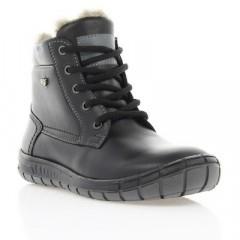 Ботинки детские, черные, кожа (033М чн. Шк (шерсть)) Romastyle
