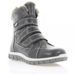 Ботинки детские серые, кожа (035М сір. Шк (шерсть)) Roma style