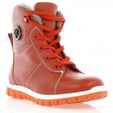 Ботинки детские, красные, кожа (039М черв. Шк (шерсть)) Roma style
