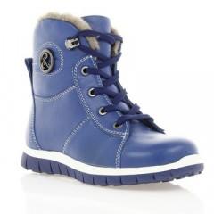 Ботинки детские, голубые, кожа (039М гол. Шк (шерсть)) Roma style