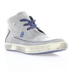 Кросівки дитячі сірі, шкіра (042М сір. Шк) Romastyle