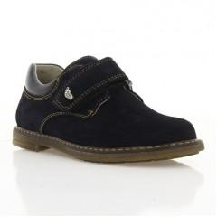 Туфлі дитячі сині, замш (051М т.сн. Зш) Roma style