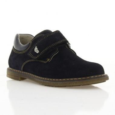 Туфли детские синие, замша (051М т.сн. Зш) Roma style