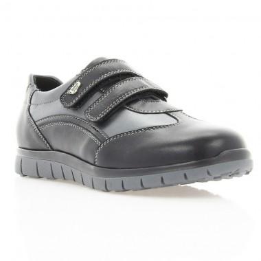 Купити Кросівки дитячі чорні, шкіра (052М чн. Шк) Romastyle за найкращими цінами