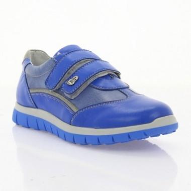 Купить Кроссовки детские синие, кожа (052М синя Шк) Roma style по лучшим ценам