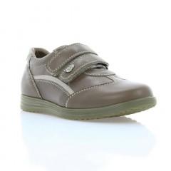 Кросівки дитячі коричневі, шкіра (052М св.кор. Шк) Romastyle
