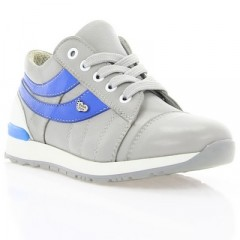 Кросівки дитячі сірі/голубі, шкіра (053М сір. Шк+гол.вст) Roma style