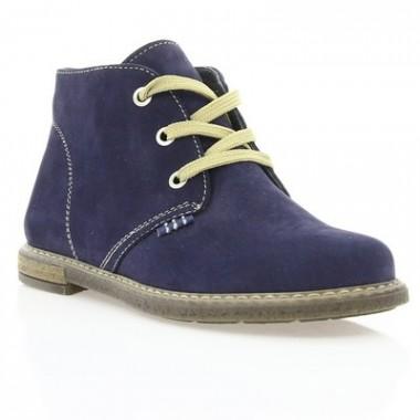 Купить Ботиночки детские, синие, нубук (057М сн. Нб) Roma style по лучшим ценам