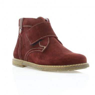 Купить Ботинки детские, бордовые, замш (058М борд. Зш) Roma style по лучшим ценам