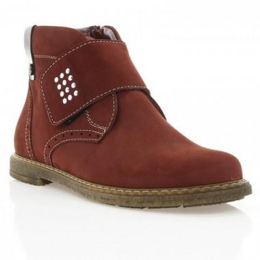 Купить Ботинки детские, бордовые, нубук (058М борд. Нб) Roma style по лучшим ценам