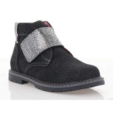 Купить Ботинки детские, черные/серебряные, замша (058М чн.Зш) Roma style по лучшим ценам