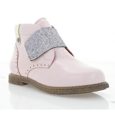 Купить Ботинки детские, розовые, кожа (058М рож. Шк) Roma style по лучшим ценам