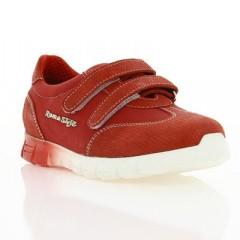 Кросівки дитячі для дівчаток, червоні, шкіра (061М червона Шк) Roma style