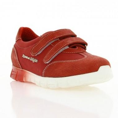 Купить Кроссовки детские для девочек, красные, кожа (061М червона Шк) Roma style по лучшим ценам