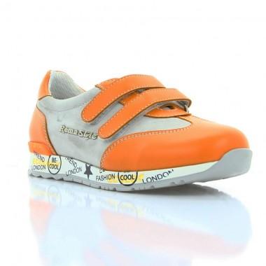 Купити Кросівки дитячі для дівчаток, сірі/оранжеві, шкіра/нубук (061М оранж. Шк) Romastyle за найкращими цінами