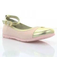 Туфли детские для девочек розовые/золотые, кожа (065М рожева Шк) Roma style
