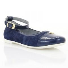 Туфлі дитячі для дівчаток сині, замш/лакована шкіра (065М сн. Лк+Зш) Roma style