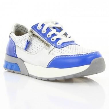 Купить Кроссовки детские синие/белые, кожа (066М синя/белая Шк) Roma style по лучшим ценам