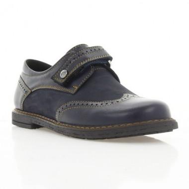 Купити Туфлі дитячі сині, шкіра (073М сн. Шк) Roma style за найкращими цінами
