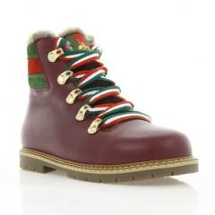 Ботинки детские бордовые, кожа (076 М борд. Шк (шерсть)) Roma style