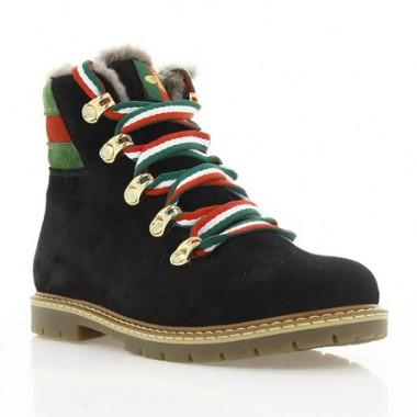 Ботинки детские черные, замша (076 М чн. Зш (шерсть)) Roma style