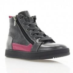 Ботинки детские серые/розовые, кожа (078 M сір. Шк_рож (байка)) Roma style