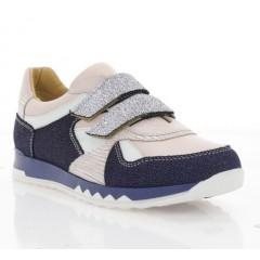 Кросівки дитячі, рожеві/сині, шкіра/нубук (081М рож. Шк_сн) Roma style