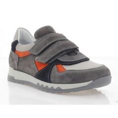 Кросівки дитячі, сірі/теракотові, шкіра/замш (081М сір. Зш_теракот) Roma style