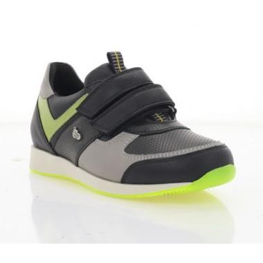Кросівки дитячі, чорні/зелені/сірі, шкіра (082М чн. Шк+сір) Roma style