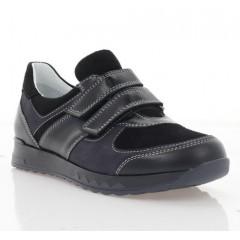 Кросівки дитячі, чорні/сірі, шкіра/замш/нубук (082М чн. Шк_сн. Нб) Roma style