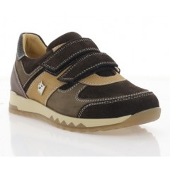 Кроссовки детские, коричневые/бежевые, замша/нубук (082М кор. Зш) Roma style