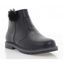 Ботинки детские черные, кожа (083М чн. Шк) Roma style