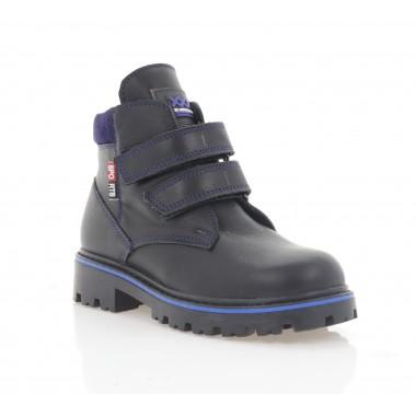 Ботинки детские черные, кожа (094М чн. Шк (байка)) Roma style