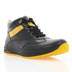 Ботинки мужские черные/желтые, кожа (1004-18 чн. Шк_жовт (шерть)) Roma style