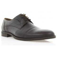 Туфлі чоловічі коричневі, шкіра (1043 т. кор. Шк) Romastyle