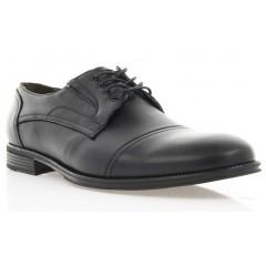 Туфли мужские черные, кожа (1043/17 чн. Шк) Roma style