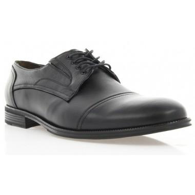 Купить Туфли мужские черные, кожа (1043/17 чн. Шк) Roma style по лучшим ценам
