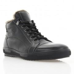 Ботинки мужские черные, кожа (1106-18 чн. Фл (шерсть)) Roma style