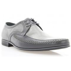 Туфли мужские серые, кожа (1124 сір. Шк) Roma style