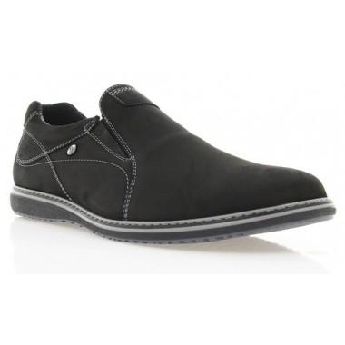 Купить Туфли мужские черные, нубук (1165/16 чн. Нб+сір.р) Roma style по лучшим ценам